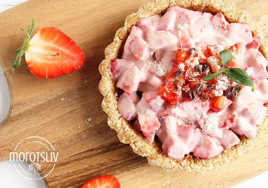 jordgubbspaj