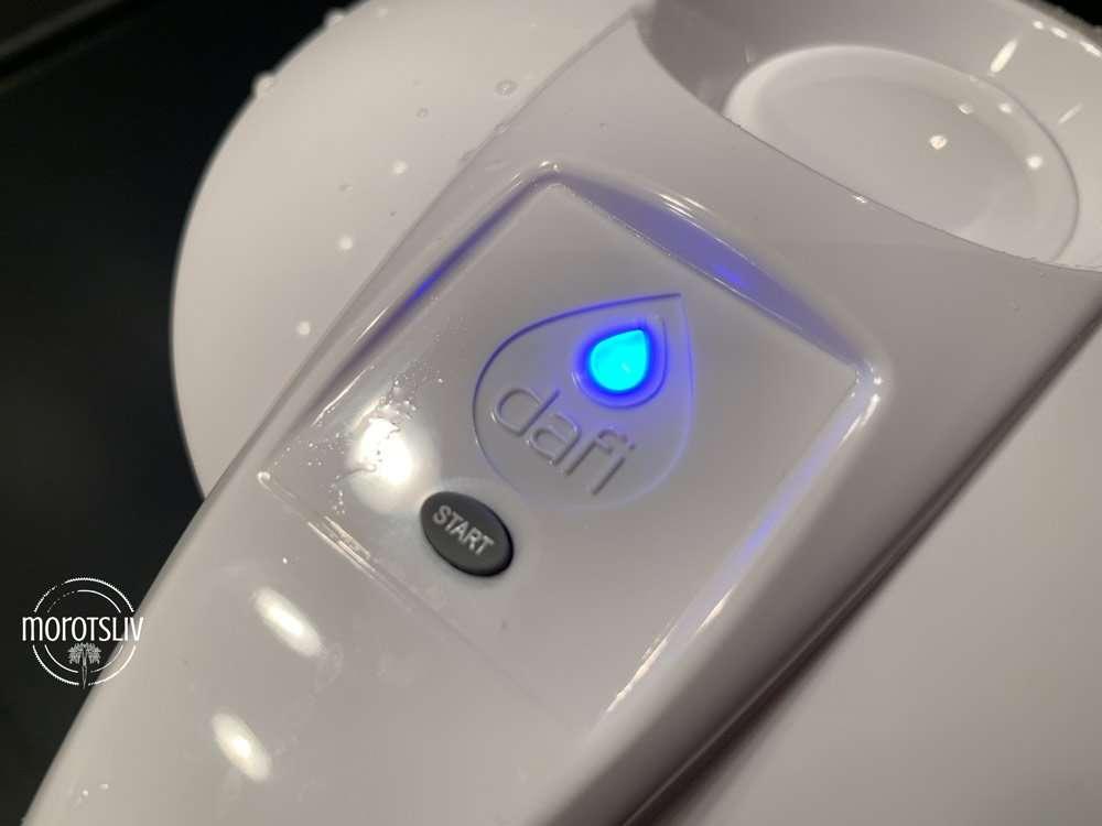 Bra Mina köksmaskiner: Vattenreningskannan Dafi • Morotsliv OY-59